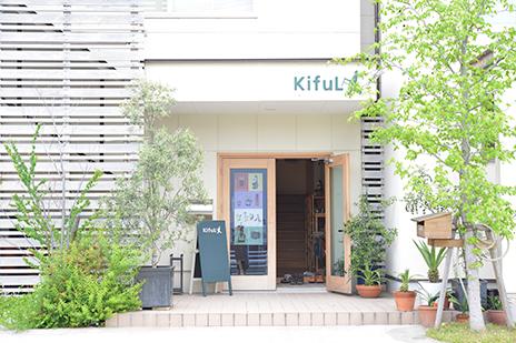 kiful1
